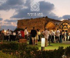תמונה 2 של בורג׳ בנימינה - גני אירועים