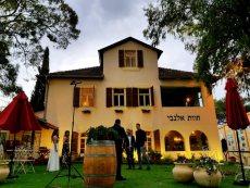 תמונה 9 של חוות אלנבי - אולמות וגני אירועים