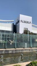 תמונה 4 מתוך חוות דעת על אלגריה - אולמות וגני אירועים