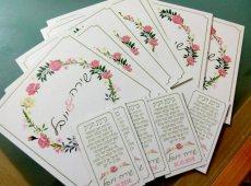 תמונה 2 של פרי פרינט – הזמנות לחתונה - הזמנות לחתונה