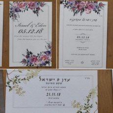 תמונה 8 מתוך חוות דעת על פרי פרינט – הזמנות לחתונה - הזמנות לחתונה