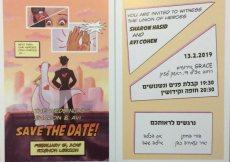 תמונה 2 מתוך חוות דעת על פרי פרינט – הזמנות לחתונה - הזמנות לחתונה