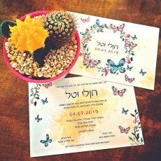 תמונה 9 מתוך חוות דעת על פרי פרינט – הזמנות לחתונה - הזמנות לחתונה