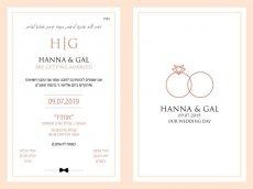 תמונה 7 מתוך חוות דעת על פרי פרינט – הזמנות לחתונה - הזמנות לחתונה