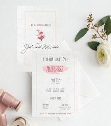 תמונה 11 מתוך חוות דעת על פרי פרינט – הזמנות לחתונה - הזמנות לחתונה