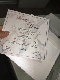 תמונה 5 מתוך חוות דעת על פרי פרינט – הזמנות לחתונה - הזמנות לחתונה