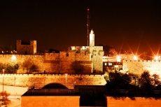 תמונה 10 של בית שמואל - מרכז שמשון - אולמות וגני אירועים