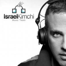 תמונה 1 של ישראל קמחי | Music Team - תקליטנים