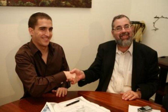תמונה 1 של הרב נח זלצר - רבנים ועורכי טקסים