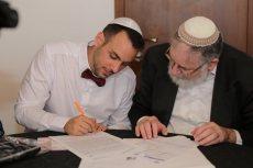 תמונה 2 מתוך חוות דעת על הרב נח זלצר - רבנים ועורכי טקסים