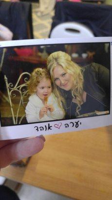 תמונה 8 מתוך חוות דעת על .Matilda | Makeup. Hair. Beautiful - איפור כלות