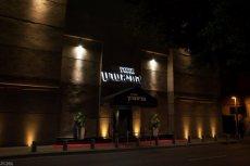 תמונה 4 של מועדון התיאטרון - אולמות וגני אירועים