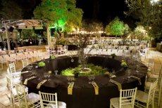 תמונה 5 של הגן מעלה החמישה - אולמות וגני אירועים