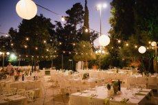תמונה 6 של הגן מעלה החמישה - אולמות וגני אירועים
