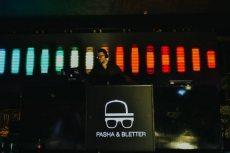 תמונה 11 מתוך חוות דעת על PNB Music - פשה ובלטר - תקליטנים