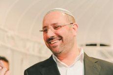 תמונה 6 של הרב אריאל נתיב - רבנים ועורכי טקסים