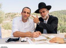 תמונה 5 מתוך חוות דעת על הרב דוד הריסון - רבנים ועורכי טקסים