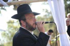 תמונה 5 של הרב אליעזר אוירבך - רבנים ועורכי טקסים