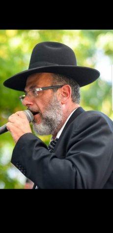 תמונה 2 של הרב אליעזר אוירבך - רבנים ועורכי טקסים