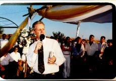 תמונה 7 של רב רפורמי אמיר וינד - חתונה רפורמית - עורכי טקסים אלטרנטיביים