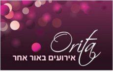 תמונה 1 של ORITA - אוריתה - ארגון, ניהול והפקות אירועים - הפקה וניהול אירועים