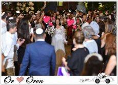 תמונה 1 מתוך חוות דעת על east - איסט תל אביב - אולמות וגני אירועים