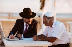 תמונה 6 מתוך חוות דעת על הרב בן ציון (בנצי)  נורדמן  - רבנים ועורכי טקסים