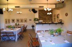 תמונה 5 של בית הדבש - ארועים שזוכרים - גני אירועים