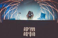 תמונה 1 של פפריקה מוסיקה - תקליטנים