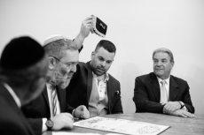 תמונה 4 של הרב אליעד סקורי - רבנים ועורכי טקסים