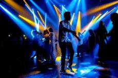 תמונה 9 של  יונו קיסריה YONO - אולמות אירועים