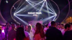 תמונה 2 של HADAR ISRAEL - ONE DJS - תקליטנים