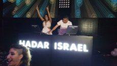 תמונה 9 מתוך חוות דעת על HADAR ISRAEL - ONE DJS - תקליטנים