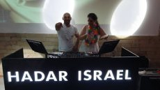תמונה 8 מתוך חוות דעת על HADAR ISRAEL - ONE DJS - תקליטנים