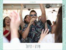 תמונה 2 מתוך חוות דעת על להקת ריטלין   להקת אירועים - להקות, הרכבים וזמרים לחתונה