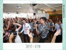 תמונה 3 מתוך חוות דעת על להקת ריטלין   להקת אירועים - להקות, הרכבים וזמרים לחתונה