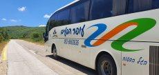 תמונה 7 של עופר הסעים, אוטובוס ה- VIP  שלכם - הסעות לאירועים