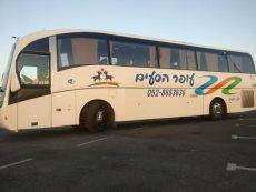 תמונה 11 מתוך חוות דעת על עופר הסעים, אוטובוס ה- VIP  שלכם - הסעות לאירועים