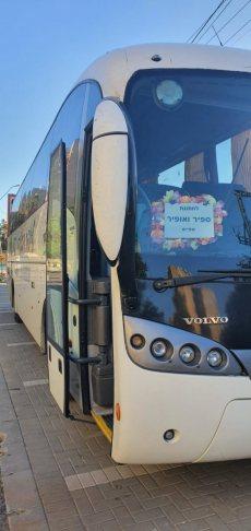 תמונה 10 מתוך חוות דעת על עופר הסעים, אוטובוס ה- VIP  שלכם - הסעות לאירועים
