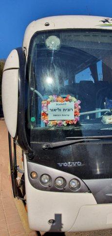 תמונה 8 מתוך חוות דעת על עופר הסעים, אוטובוס ה- VIP  שלכם - הסעות לאירועים