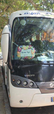 תמונה 9 מתוך חוות דעת על עופר הסעים, אוטובוס ה- VIP  שלכם - הסעות לאירועים