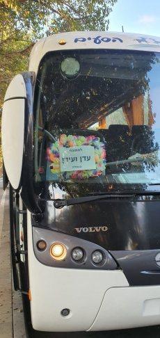תמונה 6 מתוך חוות דעת על עופר הסעים, אוטובוס ה- VIP  שלכם - הסעות לאירועים