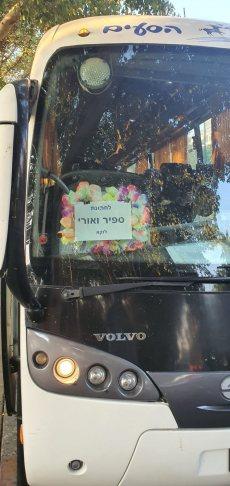 תמונה 4 מתוך חוות דעת על עופר הסעים, אוטובוס ה- VIP  שלכם - הסעות לאירועים