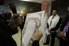 תמונה 10 של הרב גמליאל צוויגנבאום - רבנים ועורכי טקסים