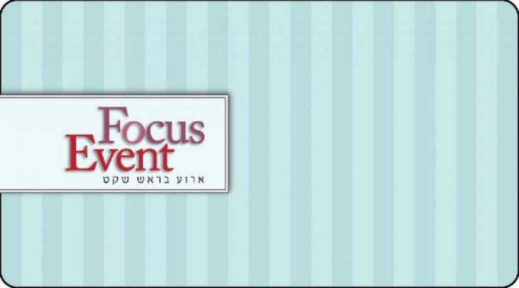 תמונה 3 של פוקוס איוונט Focus Event - הפקה וניהול אירועים