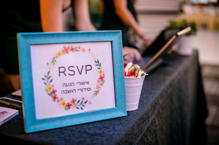 תמונה 2 מתוך חוות דעת על RSVP - אישורי הגעה וניהול אירוע - הפקה וניהול אירועים