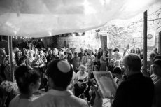 תמונה 3 של תיאטרון החאן הירושלמי - אולמות וגני אירועים