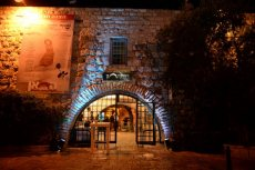 תמונה 9 של תיאטרון החאן הירושלמי - אולמות וגני אירועים