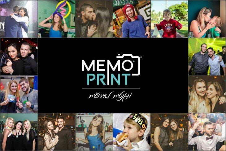 תמונה 3 של MemoPrint / ממו פרינט - מגנטים
