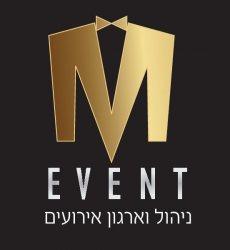 תמונה 8 של M-event ניהול וארגון אירועים - הפקה וניהול אירועים